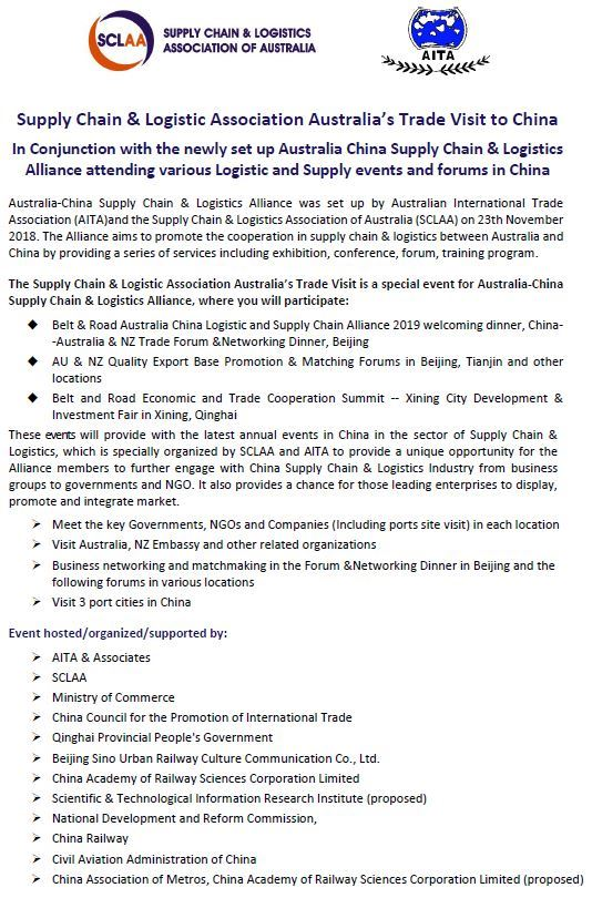 SCLAA – Supply Chain & Logistics Association of Australia